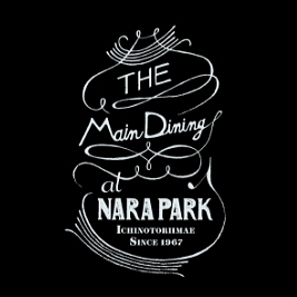 THE MAIN DINING at NARA PARK